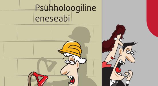 tookius_eneseabi